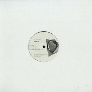 Vinyl Speed Adjust – Phrase