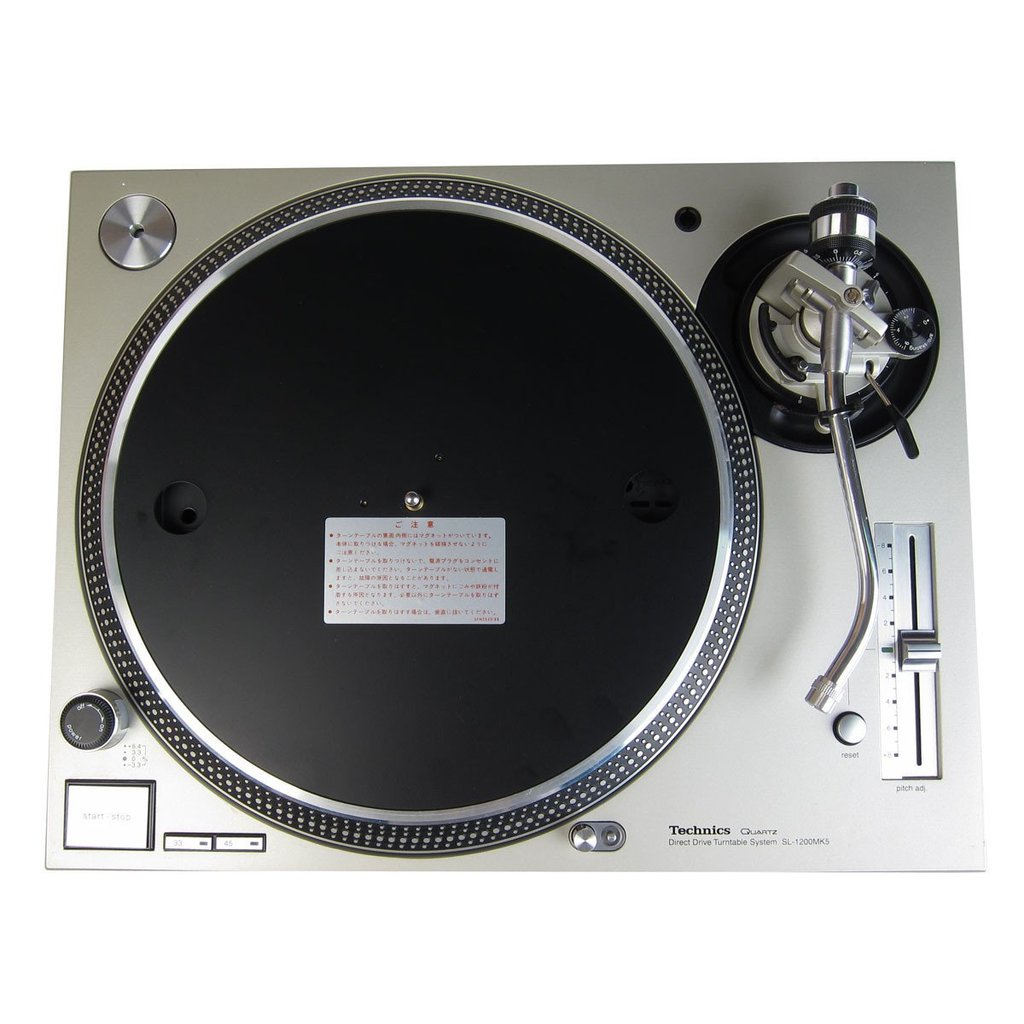 Quick Guide: What To Look For When Buying A Second Hand Technics SL1200 Turntable